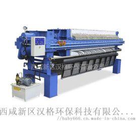 供应120平米-300平米隔膜压滤机滤饼含固率高