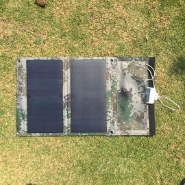5V14W太阳能手机充电器二片折叠书本大小