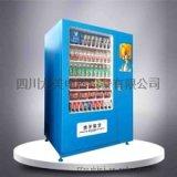 自動飲料售貨機可以放在哪好?這些建議將給你一些啓發