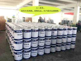 环氧树脂薄涂地坪 深圳夏阳地坪漆厂家