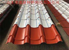 合金屋面板|金属屋面板|铝镁锰屋面板-山东美鼎