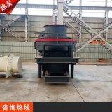 厂家直销离心式环保制砂机械 鹅卵石制砂生产线设备