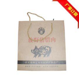 创意牛皮纸包装袋,定做礼品手提袋,农副特产手提袋