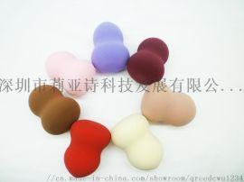 粉撲 斜切 水滴葫蘆幹溼兩用粉撲 美妝蛋 化妝工具