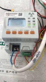 江蘇電氣火災智慧用電在線監控裝置廠家