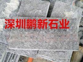深圳石材-芝麻灰花岗岩火烧面-机切面-斧剁面青石板