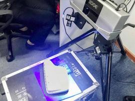 汽车空调模具三维扫描仪-工业检测仪-三维扫描