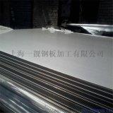 上海厂家热销钢材剪切加工、钢材深加工
