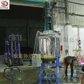单层搅拌罐/夹套搅拌罐/立式搅拌罐协达专业生产