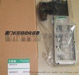 CKD集成阀M4GD220R-C6-E2-14-3
