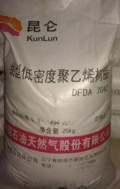 薄膜LLDPE7042抚顺石化DFDA-7042