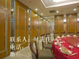供应湖南酒店移动隔断,会议室隔音屏风,折叠门