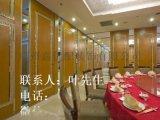 供應湖南酒店移動隔斷,會議室隔音屏風,摺疊門