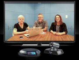 LifeSize Icon400高清视频会议终端