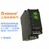 延时断电继电器MD2FPF