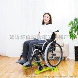 佰多輪跑步機家用款超靜音折疊小型室內輪椅騎行臺