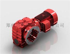 S77减速机|斜齿蜗轮减速机|S减速机|迈传减速机