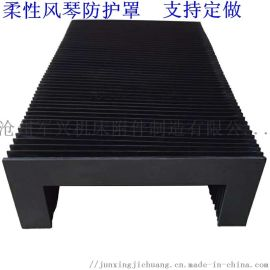 铣床使用的伸缩式风琴防护罩导轨防护罩丝杠防护罩厂家