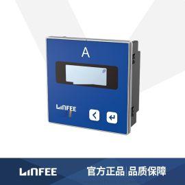 LNF32可选通讯单相电流智能电力仪表