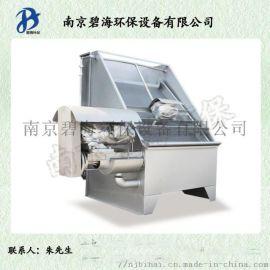 南京碧海环保 砂水分离器 环保除砂机