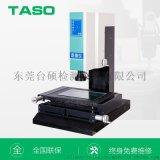 TASO台硕半自动影像测量仪 高精度影像仪5040