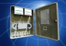 光纤分线箱72芯SMC电信配置
