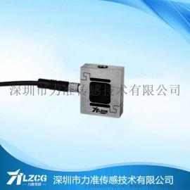 S型称重传感器工作原理-力准传感