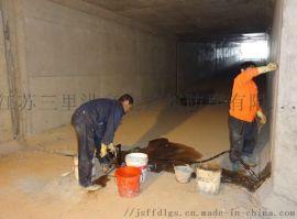 通辽市地下车库补漏,地下室补漏,地下室堵漏材料厂家