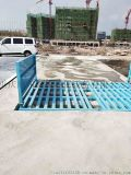 銅梁工程自動洗車臺