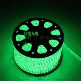 LED灯带彩虹管圆二线 220v 红光