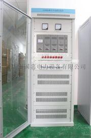 生产48V通信电源厂家国嘉48V40A通信电源系统
