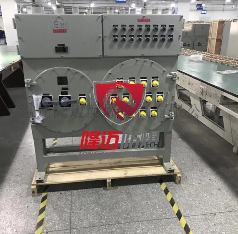 钢板焊接防爆电气控制柜