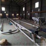 专业管链输送机批发价耐磨 石英砂灌仓垂直管链机青海