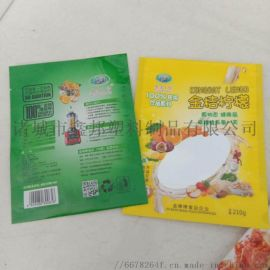 厂家直供高强度透明包装袋,高阻隔透明袋诸城鑫邦生产