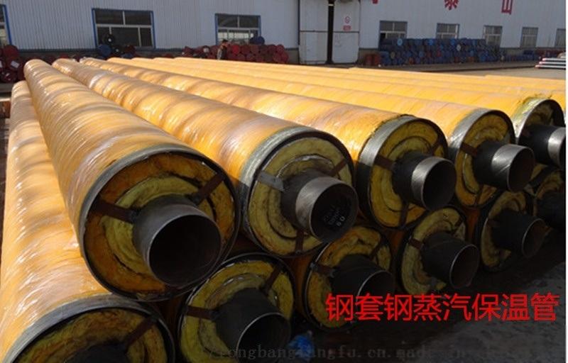 山西钢套钢蒸汽保温管,钢套钢地埋保温管道