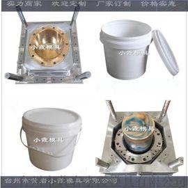 胶水桶模具、30KG密封桶模具