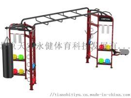 室内多功能健身器材360组合训练器