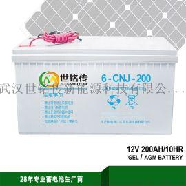 12V200AH蓄电池UPS电源