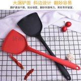 硅膠食物鏟 廚房工具 不鏽鋼硅膠鏟 智慧食品鏟