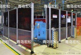 铝合金焊接防护围栏 焊接防护挡板