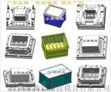 PE储物箱模具PE收纳箱模具