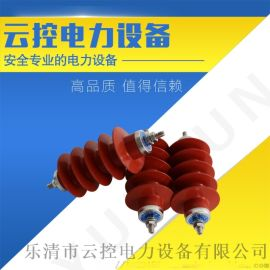 HY5WS-17/50带脱离器避雷器
