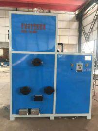 常压热水锅炉蒸汽式工业锅炉公路铁路养护蒸汽机