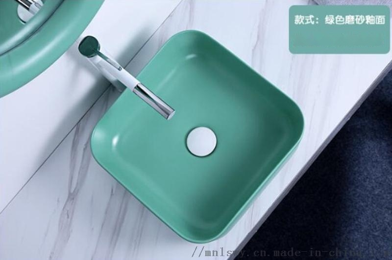 洗手盆,蒙诺雷斯亚光绿色艺术盆,陶瓷洗脸盆