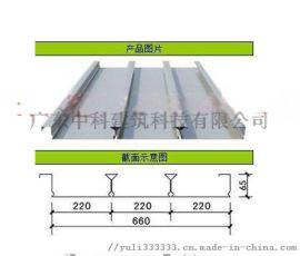 YXB40-185-740閉口樓承板廠家