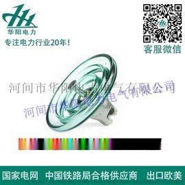 玻璃绝缘子LXHY4-70(U70BP/146)