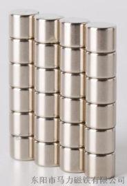 东阳马力磁铁 钕铁硼强磁磁铁 圆柱包装环保磁铁