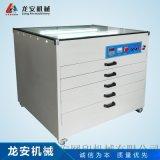 廠家直銷LA9012A精密網版烤箱 抽屜式烘版箱