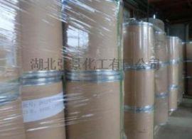 混旋肉碱盐酸盐 CAS: 461-05-2