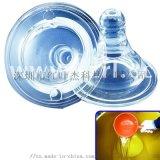 注射硅胶,也叫注射胶、液体注射胶、液体成型硅胶